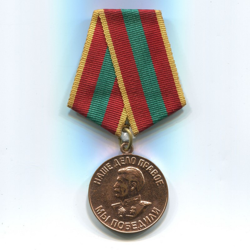 Militaria Barcelona  Medal for Meritorious Labor During the Great Patriotic War, Variation 3 ribbon