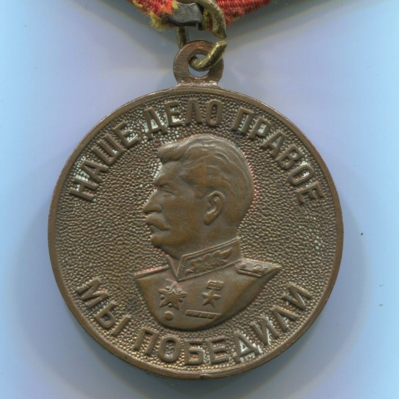 Militaria Barcelona Medal for Meritorious Labor During the Great Patriotic War, Variation 2