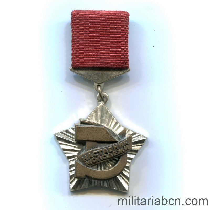 Militaria Barcelona Medal of Honored Mentor of Youth, Type 3, 1978-1991. Awarded jointly by the VTsSPS (All-Union Central Committee Trade Unions) and Central Committee of VLKSM. In excellent condition. Ribbon