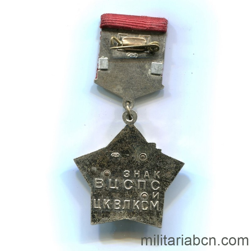 Militaria Barcelona Medal of Honored Mentor of Youth, Type 3, 1978-1991. Awarded jointly by the VTsSPS (All-Union Central Committee Trade Unions) and Central Committee of VLKSM. In excellent condition. Ribbon reverse