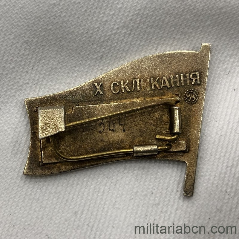 Militaria Barcelona USSR Soviet Union Badge of Deputy of the Supreme Soviet of the Soviet Socialist Republic of Ukraine. Number # 364 MMD marking inside an oval (Moscow Mint) 1985 period reverse