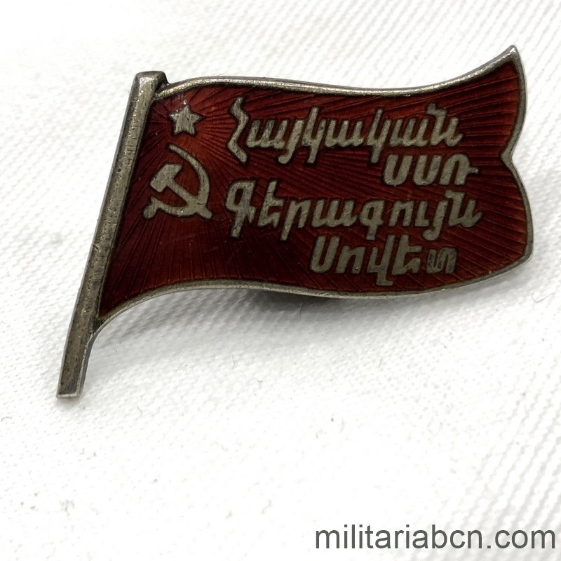 Militaria Barcelona USSR Soviet Union Badge of Deputy of the Supreme Soviet of the Soviet Socialist Republic of Armenia. Number # 148 Period 1947-1951