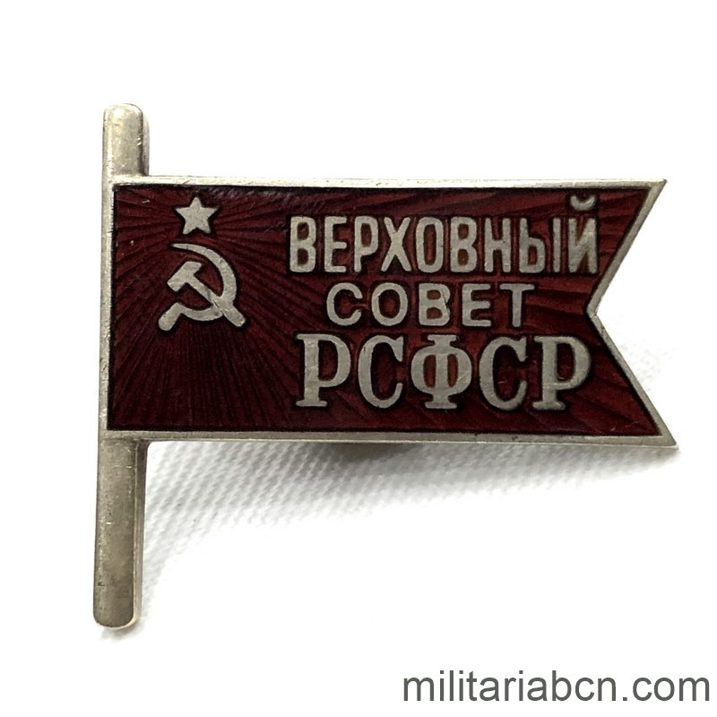Militaria Barcelona USSR  Soviet Union  Badge of Deputy of the Supreme Soviet of the Soviet Socialist Republic of Russia  Number # 307  Marked MD (Leningrad Mint)  Period 1963-1985