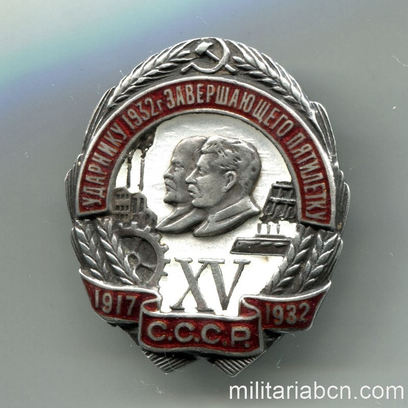 Militaria Barcelona USSR Soviet Union.  Udarnik Badge for the 15th Anniversary of the October Revolution  1917-1932,  Numbered