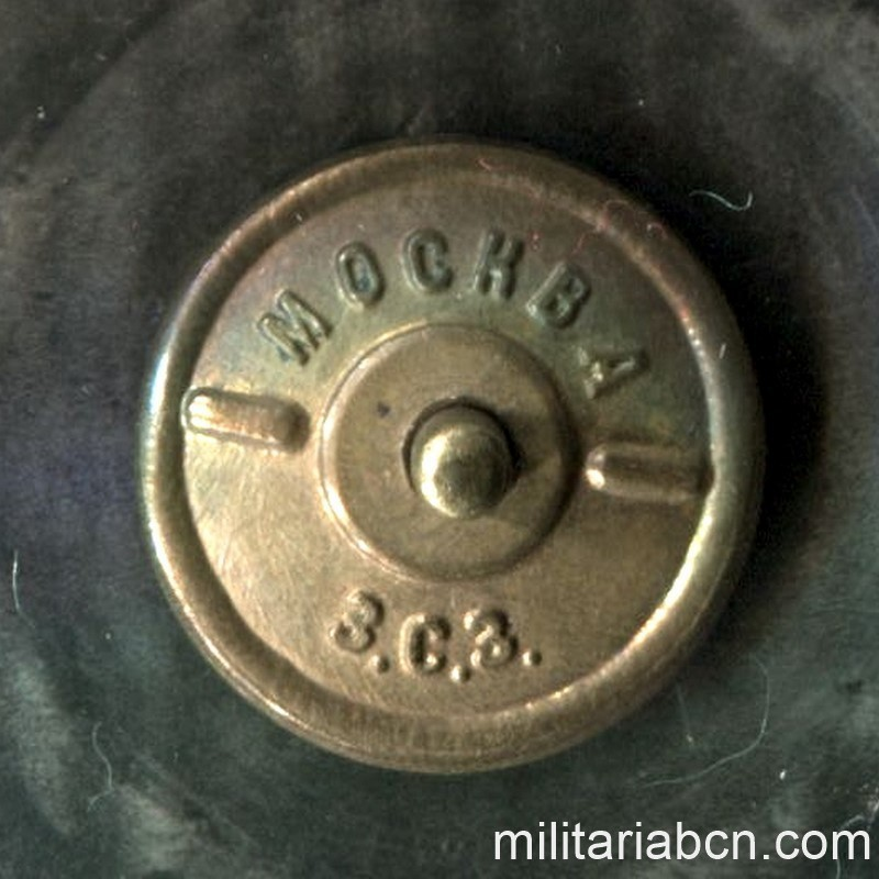 Militaria Barcelona USSR Soviet Union. Udarnik Badge for the 15th Anniversary of the October Revolution 1917-1932, Numbered screw back