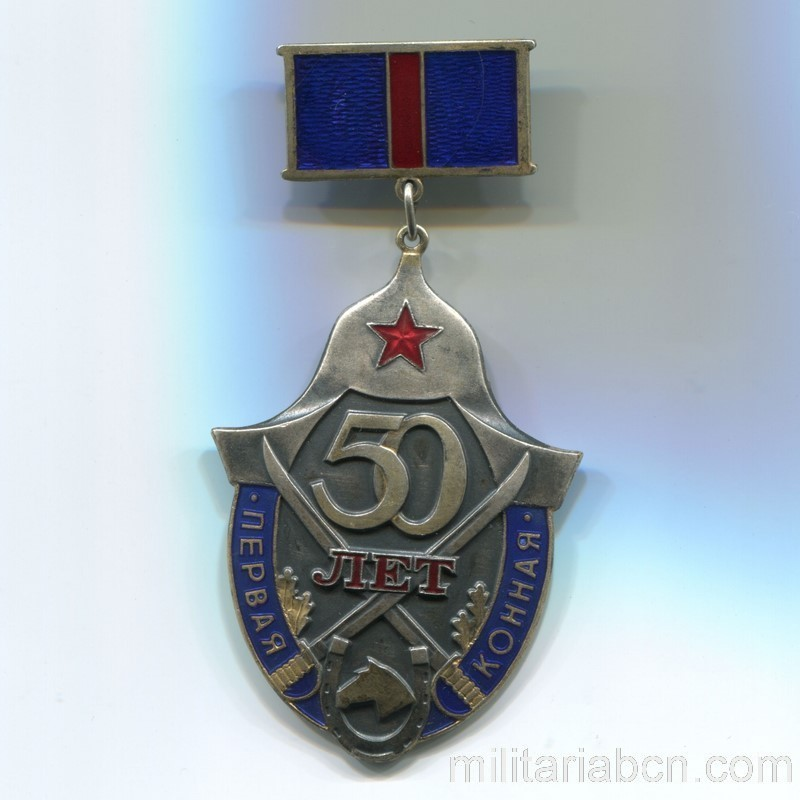 Militaria Barcelona USSR Soviet Union. Medal of the 50th Anniversary of the First Cavalry Army. 1919-1969. band