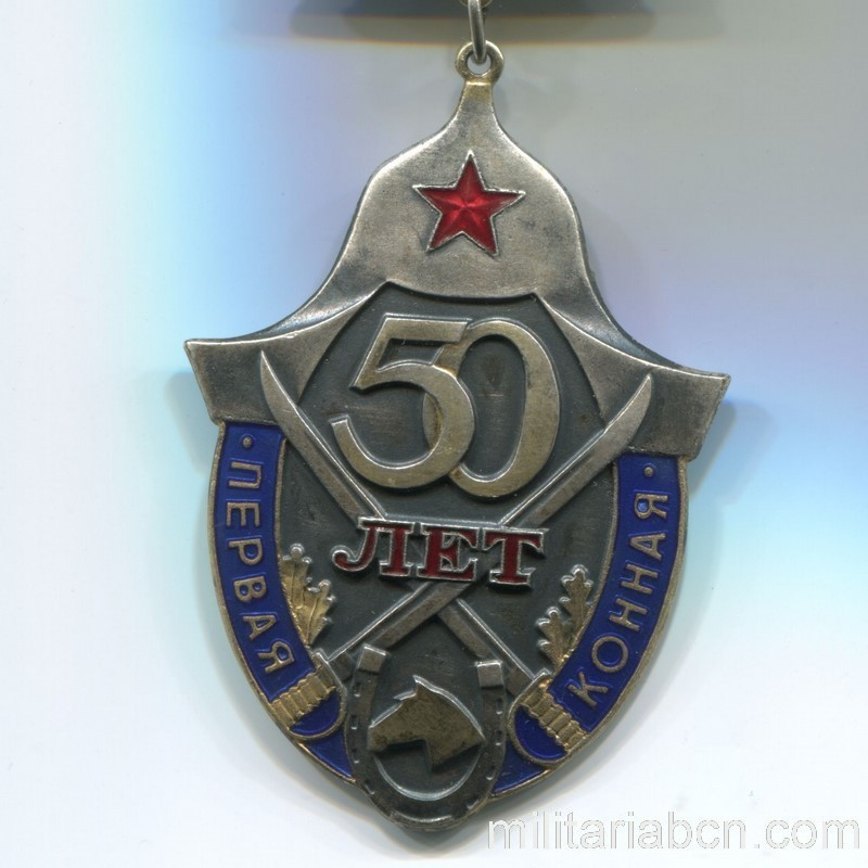 Militaria Barcelona USSR Soviet Union. Medal of the 50th Anniversary of the First Cavalry Army. 1919-1969.