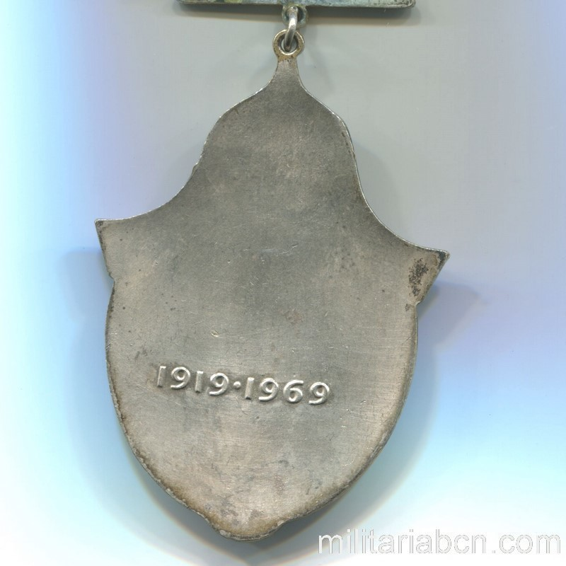 Militaria Barcelona USSR Soviet Union. Medal of the 50th Anniversary of the First Cavalry Army. 1919-1969. reverse detail