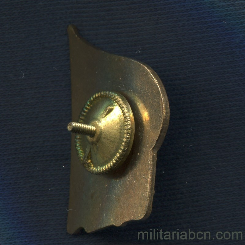 Militaria Barcelona USSR Naval insignia of the Border Guard of the Ship Lightning 1982 reverse