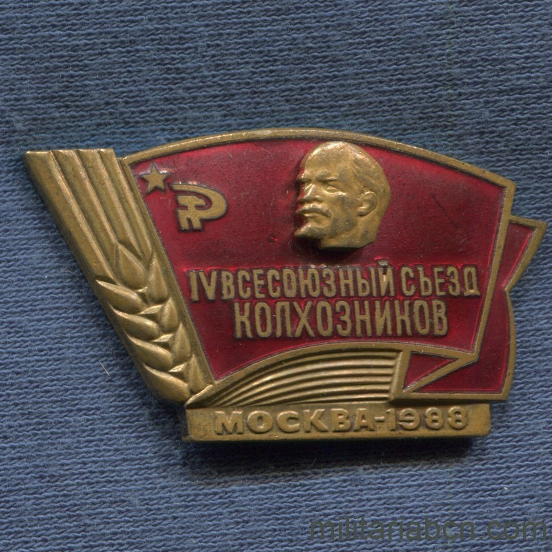Militaria Barcelona USSR Soviet Union. Delegate Badge of the IV Congress of the Union of Farmers Collective. Year 1988, Moscow.