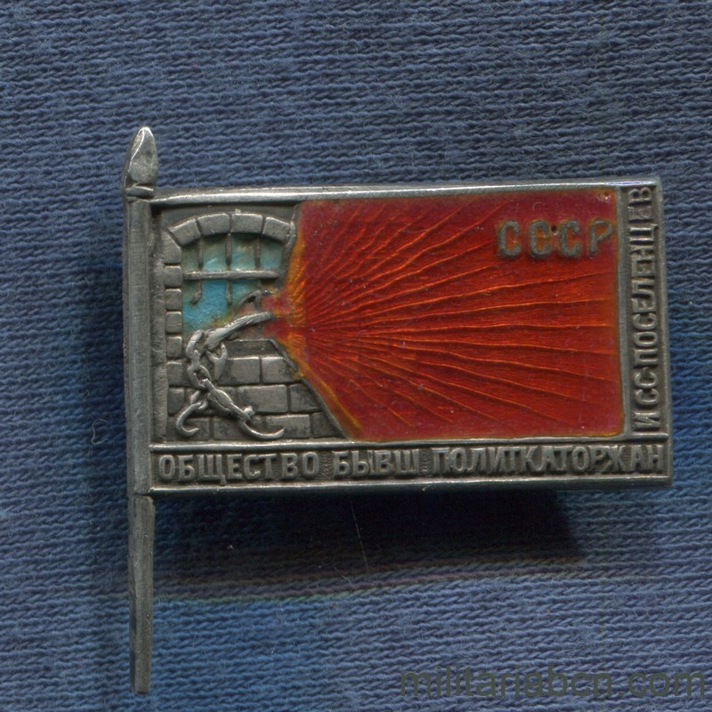 Militaria Barcelona USSR  Soviet Union.  Badge of the Society of Former Political Prisoners and Exiles.  20s