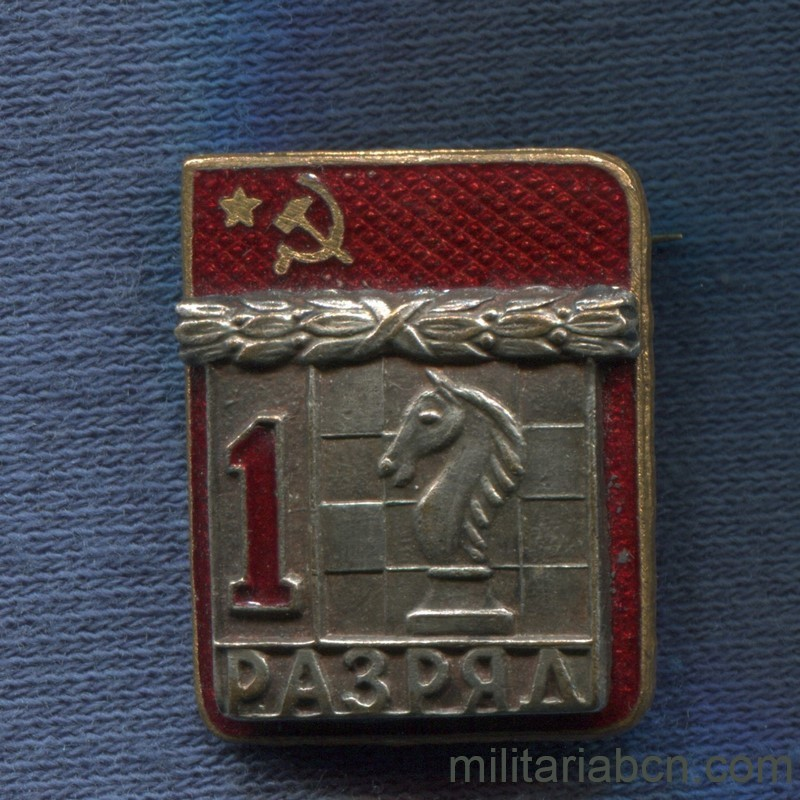 Militaria Barcelona USSR  Soviet Union.  First Prize Badge in Chess.  70s or 80s.