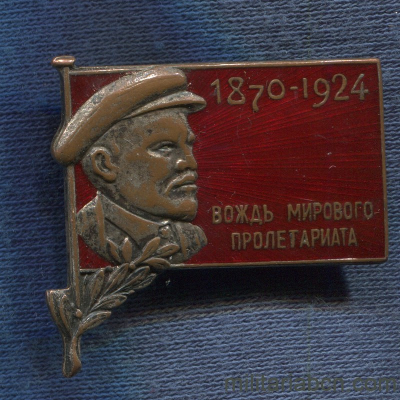 Militaria Barcelona USSR Soviet Union. Badge for Lenin's funeral. 1924 year. Variant with cap, laurels and enamel text.