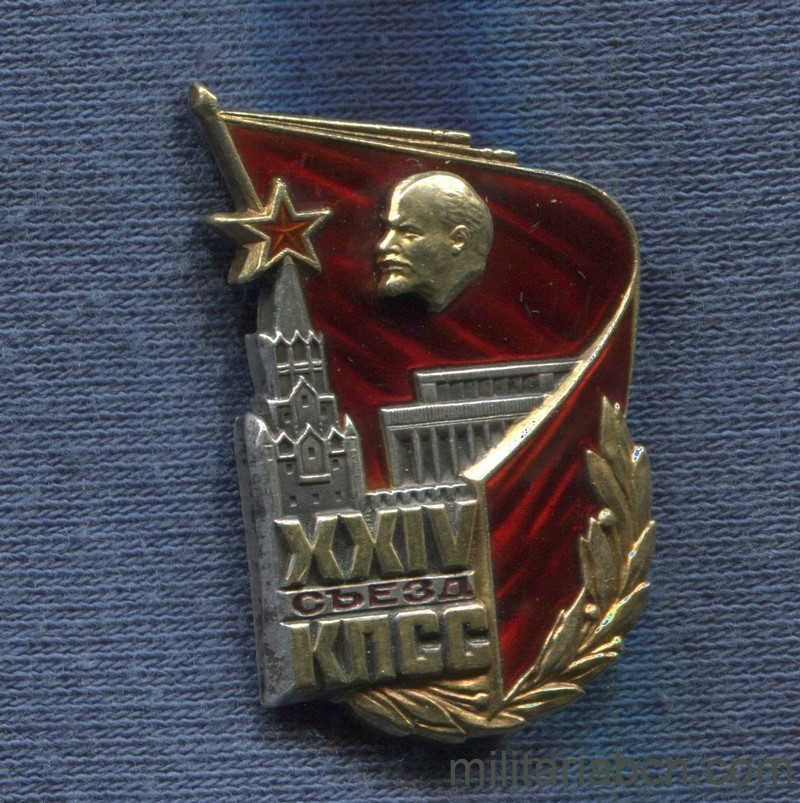 Militaria Barcelona USSR Soviet Union. Delegate Badge of the XXIV Congress of the Communist Party. 70's.