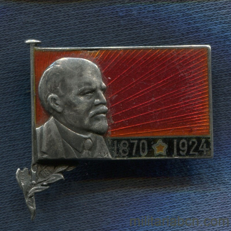 Militaria Barcelona USSR  Soviet Union.  Badge for Lenin's funeral.  1924 year.  Variant without cap and laurels.