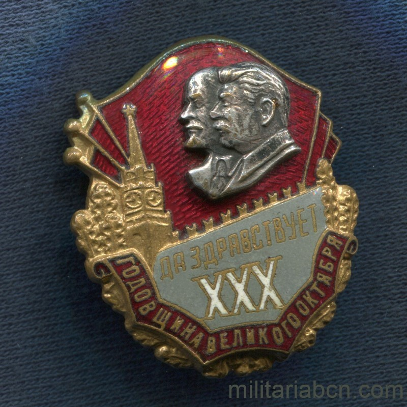 Milñitaria Barcelona USSR Soviet Union. Badge of the XXX Anniversary of the Great October Revolution 1947
