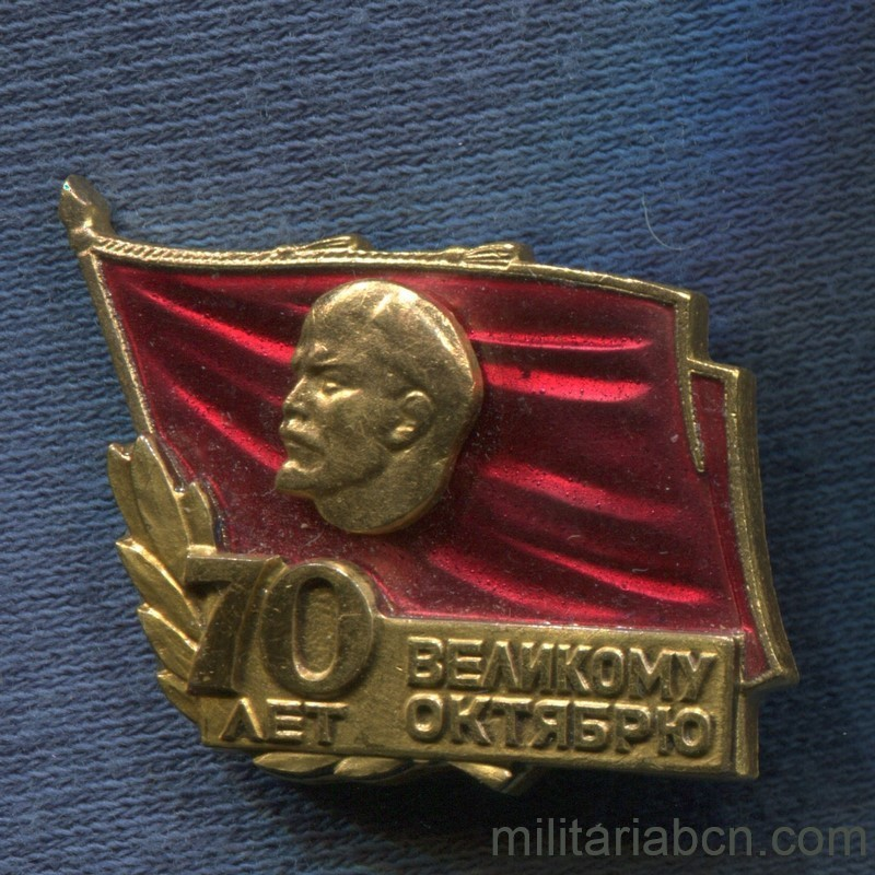 Militaria Barcelona USSR Soviet Union. Badge of participant of the Special Event of the 70th Anniversary of the October Revolution. Event held in the Kremlin, Moscow. 1987. MMD marked in oval (Moscow Mint).