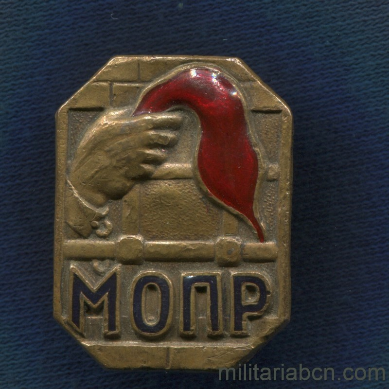 Militaria Barcelona USSR Soviet Union. Badge of the MOPR (International Organization for the Help of Revolutionaries) or International Red Relief. 1932