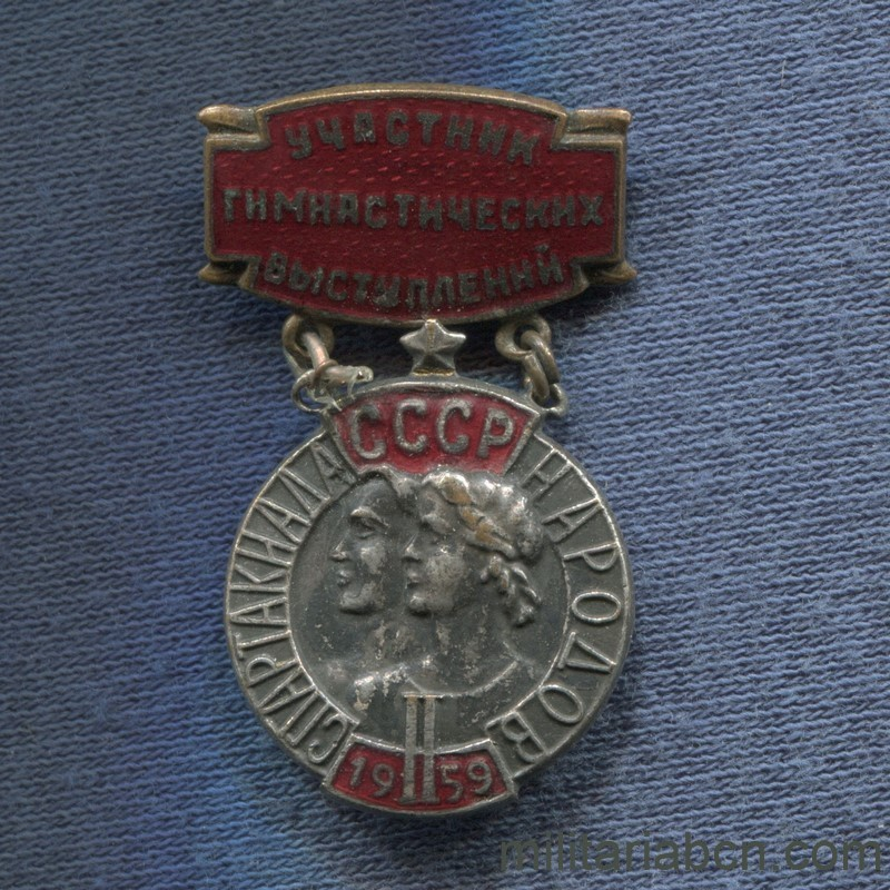 Militaria Barcelona USSR  Soviet Union.  Badge of participation to the II Spartakiada (sports tournament) of the Nations of the USSR.  1959