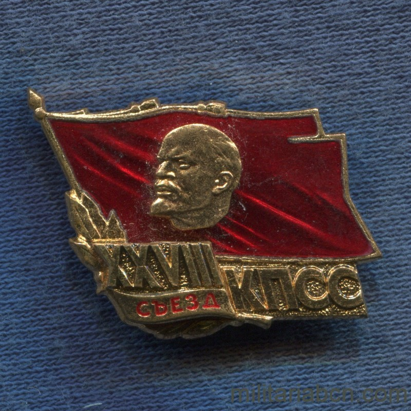 Militaria Barcelona USSR Soviet Union. Delegate Badge of the XXVIII Congress of the Communist Party. Last Congress of the CPSU. 1990.