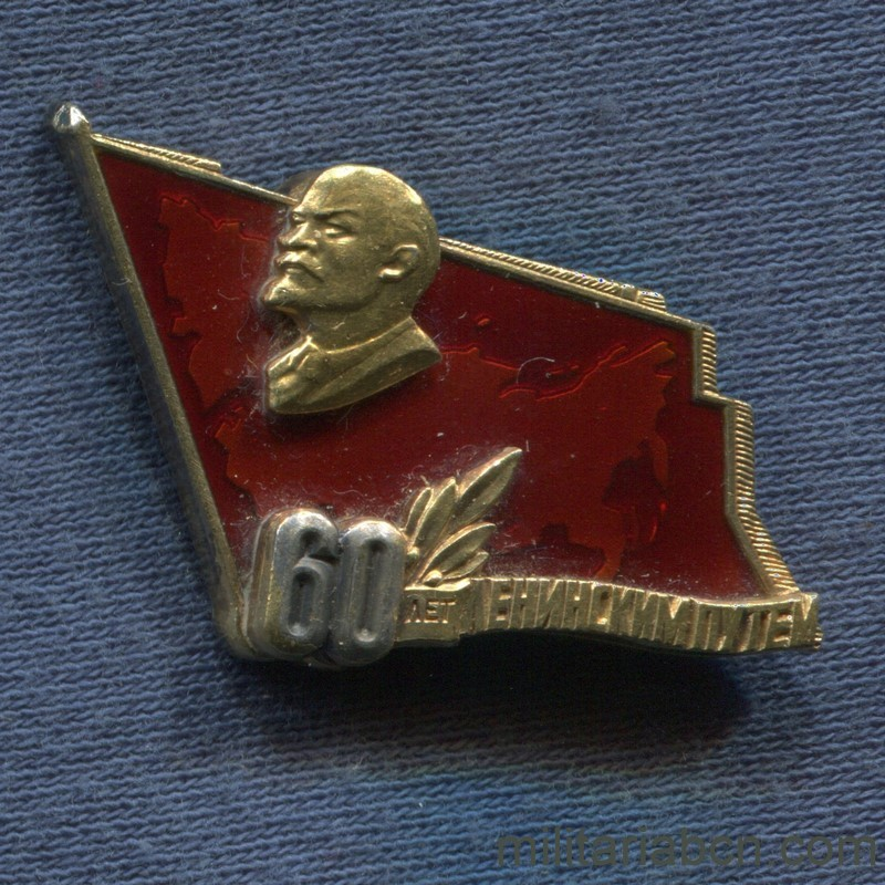 Militaria Barcelona USSR Soviet Union. Badge of the special event in the Kremlin, Moscow, of the 60th anniversary of the October Revolution. 1977 year. MMD marked in oval (Moscow Mint).