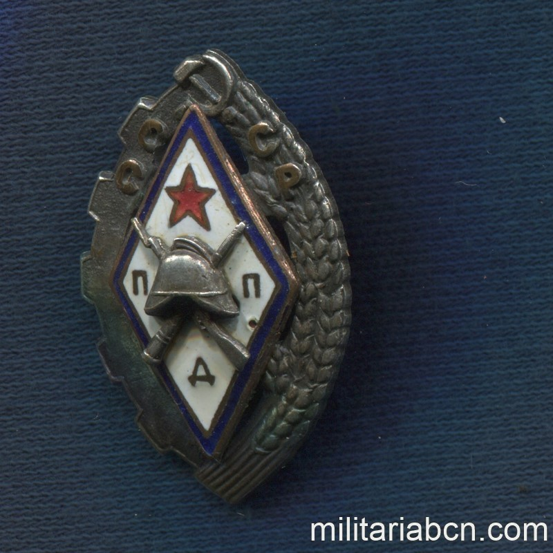 Militaria Barcelona USSR Firemen badge. Voluntary Fire Prevention. 30s.