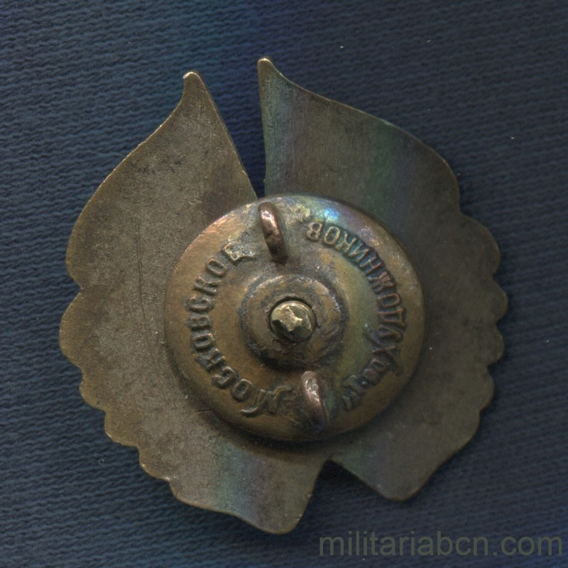 Militaria Barcelona USSR Soviet Union. Badge in Honor of Stalin. 30s. reverse