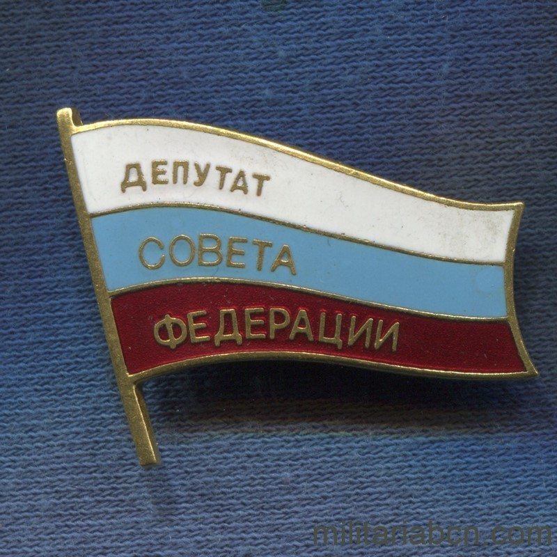 Militaria Barcelona USSR Badge of Deputy of the Supreme Soviet of the Russian Federation RSS.