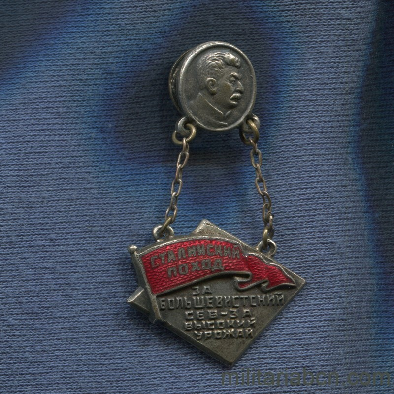 Militaria Barcelona USSR Soviet Union. Badge reward from the Stalin Campaign for Bolshevik Sowing and High Harvest. 30s