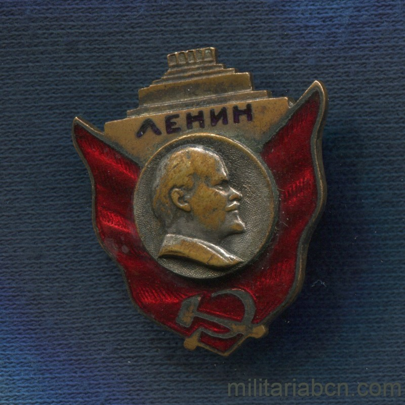 Militaria Barcelona USSR Soviet Union. Badge memorabilia of the construction of the Lenin Mausoleum. Late 20s.