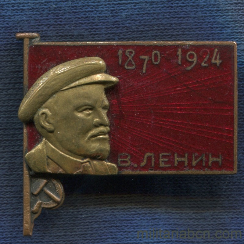 Militaria Barcelona USSR  Soviet Union.  Badge for Lenin's funeral.  1924 year.  Variant with cap and hammer and sickle on the mast.