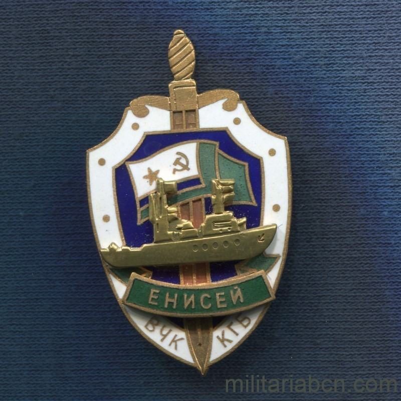 Militaria Barcelona USSR  Soviet Union.  Naval badge of the KGB Border Guard.  Enisey ship.