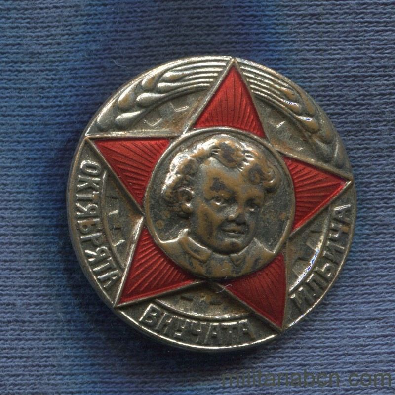 Militaria Barcelona USSR Soviet Union. Badge in Honor of the Revolution and Lenin. 30s. The October Revolution Granddaughter of Ilich