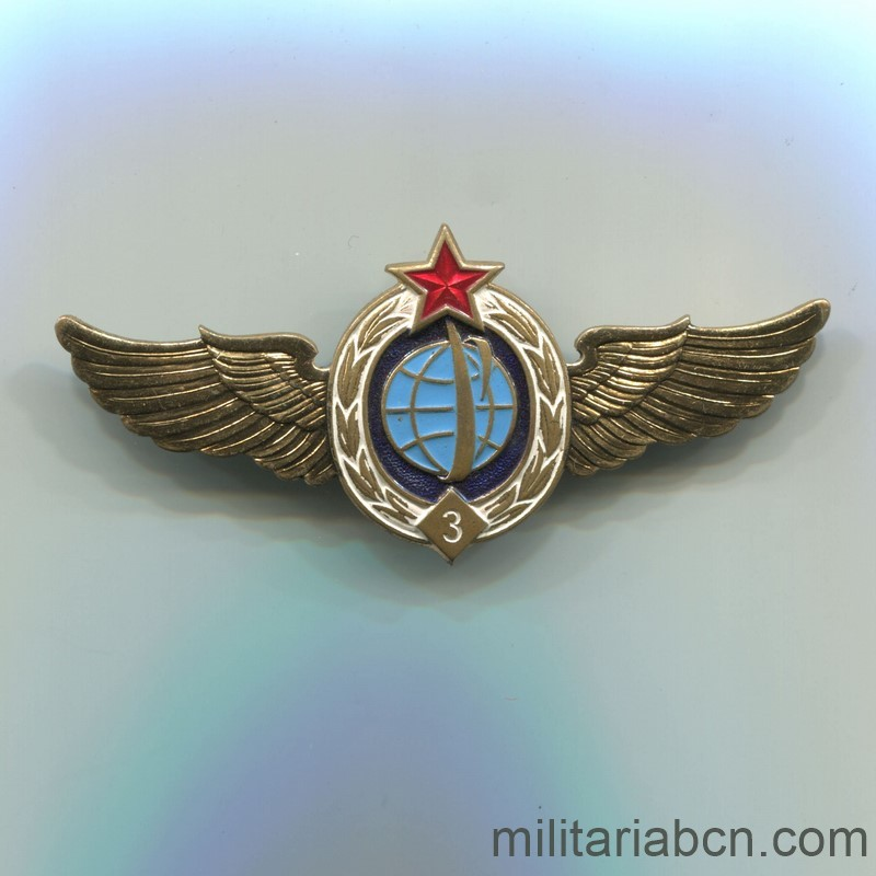 Militaria Barcelona USSR Soviet Union. Wings of Pilot Cosmonaut. Military Space Program. 3rd Class.