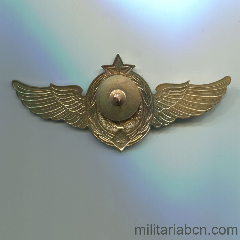 Militaria Barcelona USSR Soviet Union. Wings of Pilot Cosmonaut. Military Space Program. 3rd Class. reverse