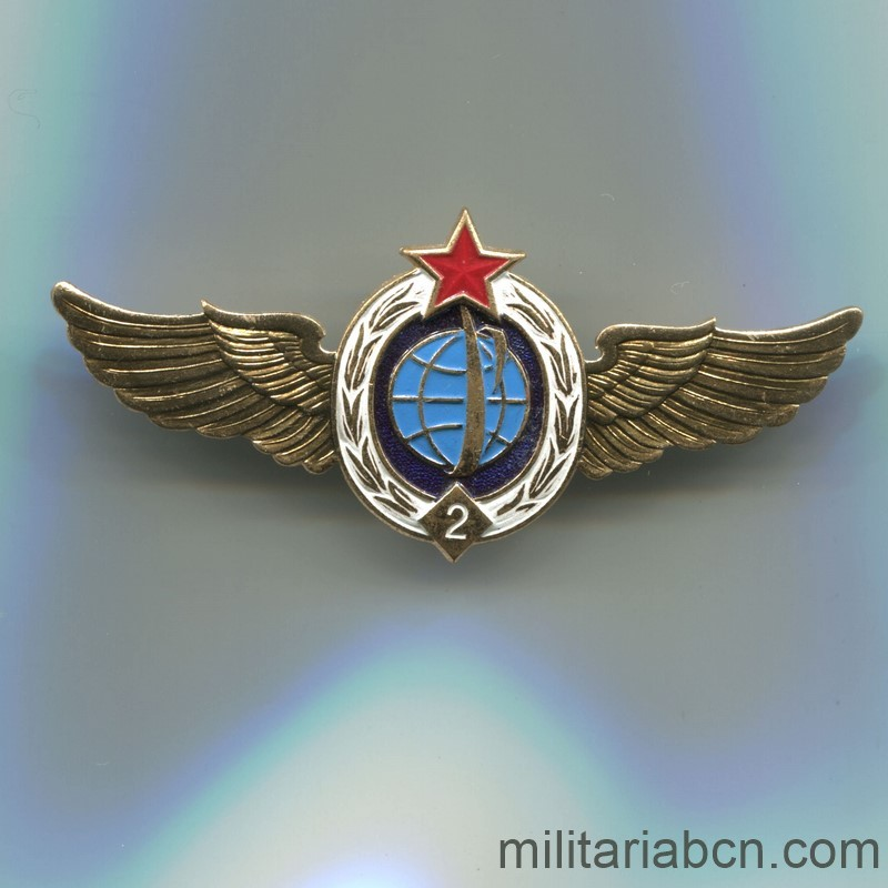 Militaria Barcelona USSR Soviet Union. Wings of Pilot Cosmonaut. Military Space Program. 2nd Class.