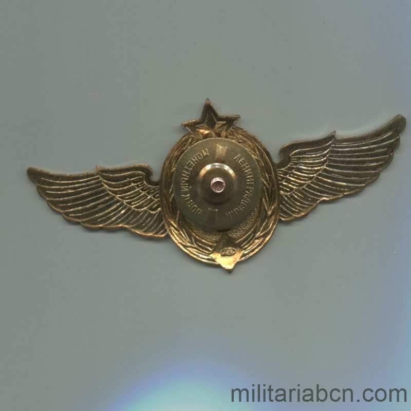 Militaria Barcelona USSR Soviet Union. Wings of Pilot Cosmonaut. Military Space Program. 2nd Class.reverse