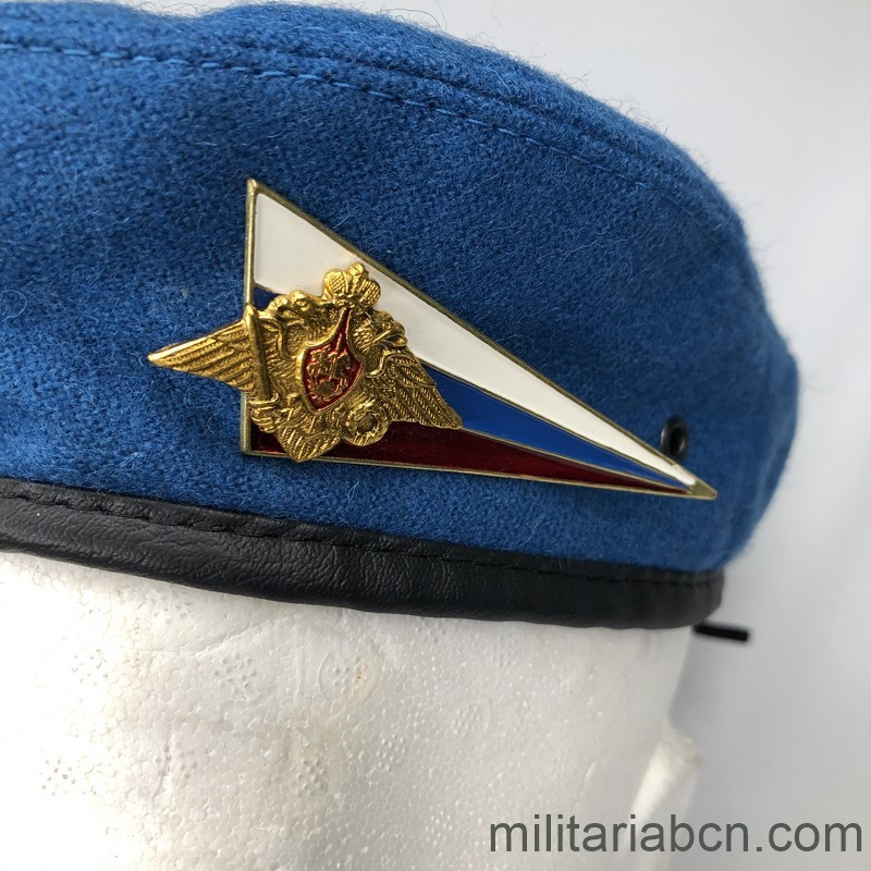 Militaria Barcelona Russia. Russian Federation. Airborne Beret. badge 1