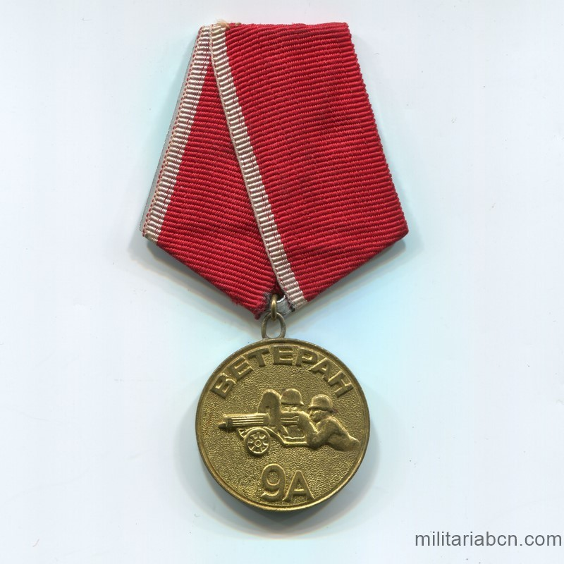 Militaria Barcelona USSR Soviet Union. Don Dniester Rod 9th Regiment Veteran's Medal. WW2 ribbon