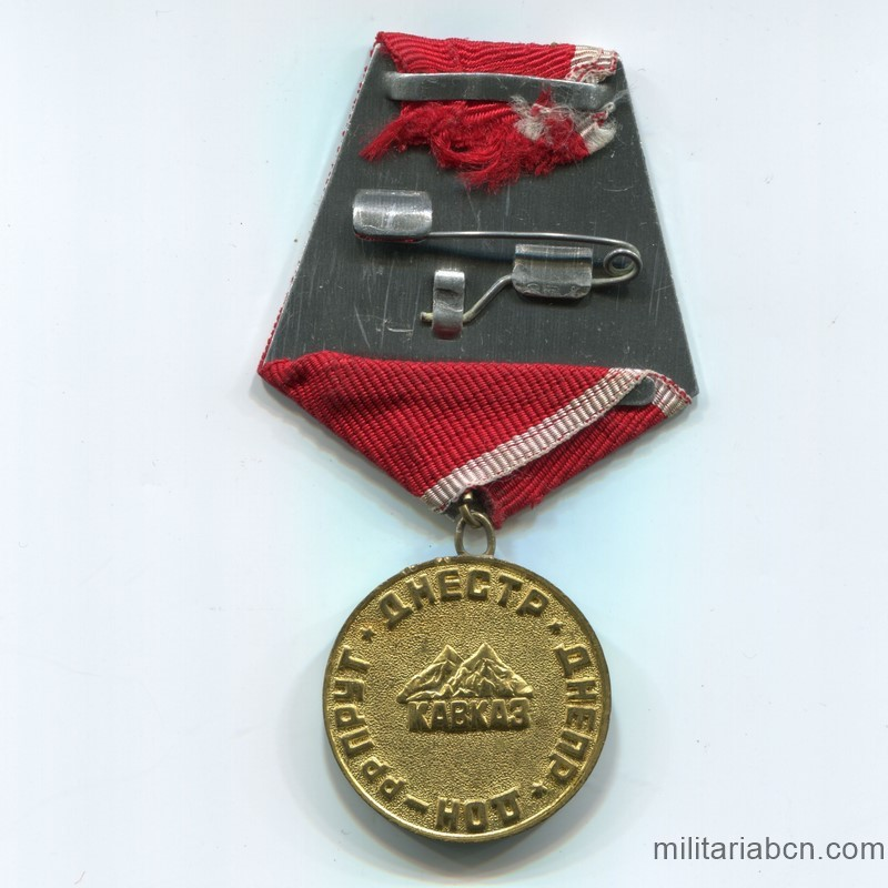 Militaria Barcelona USSR Soviet Union. Don Dniester Rod 9th Regiment Veteran's Medal. WW2 ribbon reverse