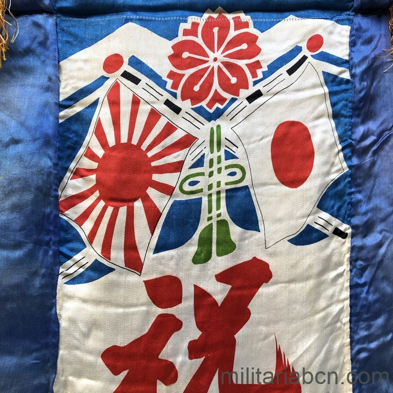 Militaria Barcelona Japan.  Banner (hinomaru or Shussei nobori) dedicated to a soldier on the march to war.  World War II period.  157 x 43 cm.  Silk.