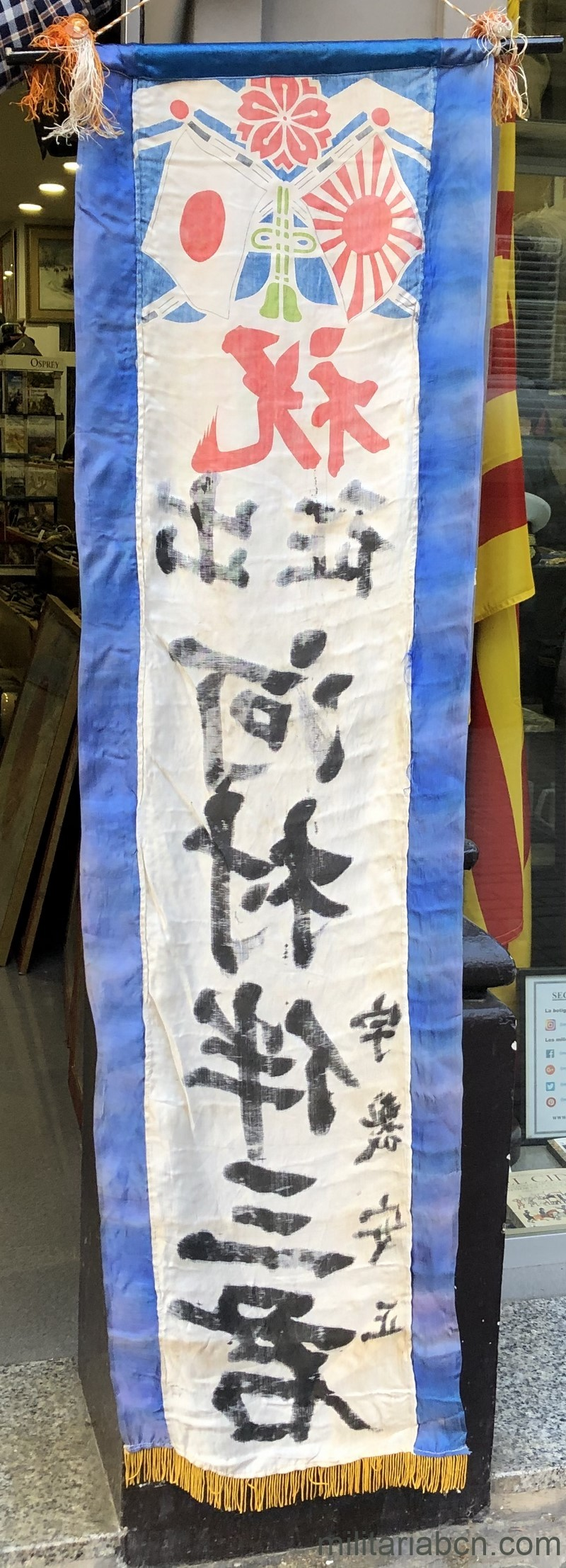 Militaria Barcelona Japan.  Banner (hinomaru or Shussei nobori) dedicated to a soldier on the march to war.  World War II period.  157 x 43 cm.  Silk. back