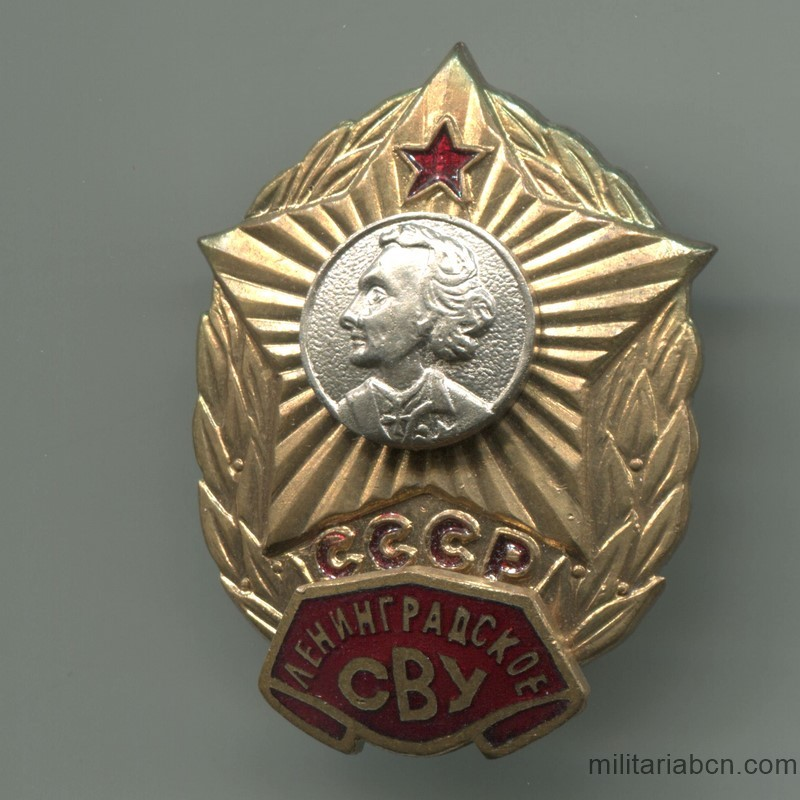 Militaria Barcelona USSR  Soviet Union  Insignia of the Leningrad Suvorov Military School