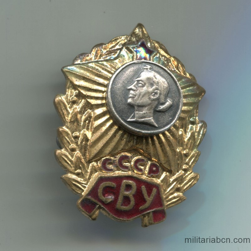Militaria Barcelona USSR  Soviet Union  Badge of the Suvorov Military School