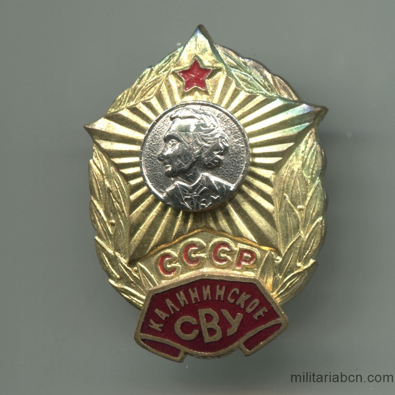 Militaria Barcelona USSR  Soviet Union  Badge of the Kaliningrad Suvorov Military School.