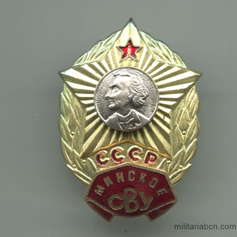 Militaria Barcelona USSR  Soviet Union  Badge of the Minsk Suvorov Military School