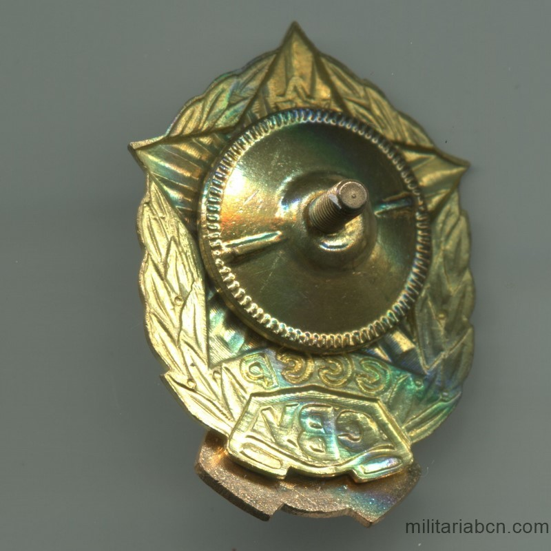 Militaria Barcelona USSR  Soviet Union  Badge of the Minsk Suvorov Military School reverse