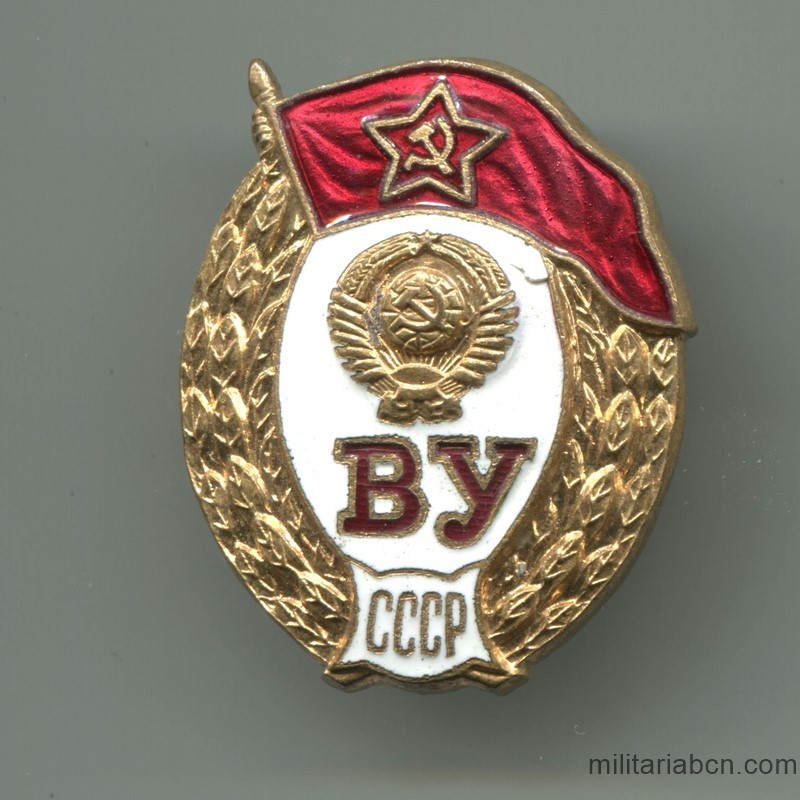 Militaria Barcelona USSR  Soviet Union  Insignia of the Military School.  70s-80s