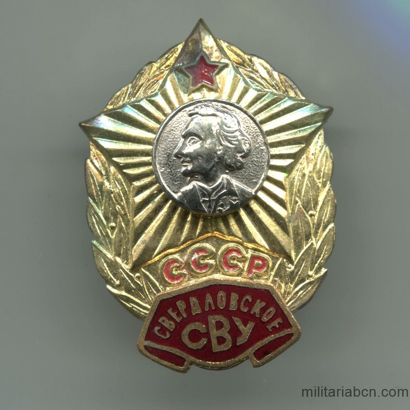 Militaria Barcelona USSR  Soviet Union  Badge of the Svordlovsk Suvorov Military School.