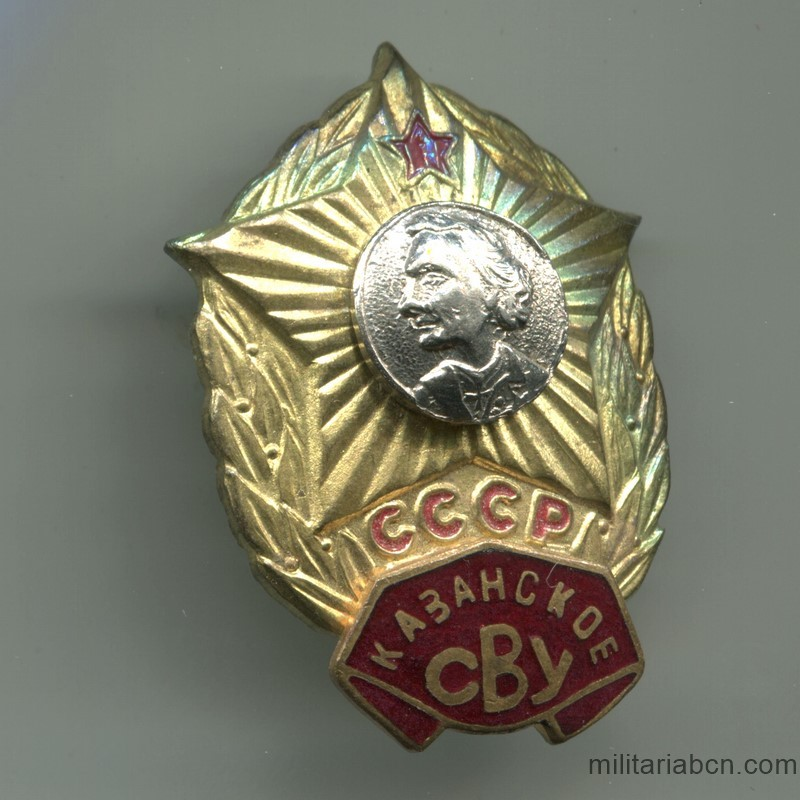 Militaria Barcelona USSR  Soviet Union  Badge of the Kazan Suvorov Military School.